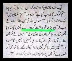 ❤️ Urdu Quotes, Poetry Quotes, Urdu Poetry, Islamic Quotes, Wisdom Quotes, Quotations, Deep Words, True Words, Ghalib Poetry