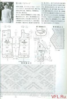 схема к модели № 7