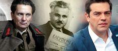 """Ινφογνώμων Πολιτικά: Μοναδικό ντοκουμέντο: Η απίστευτη ιστορία με το """"χ..."""