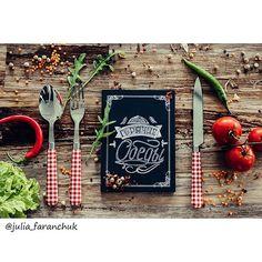 Для Марафона по меловому леттерингу #rolskaya_mel2_2 Самое легкое задание :-) - наложить свои надписи на красивые фото в ФШ. Сейчас немного заспамлю ленту)). #chalklettering #карандаш #леттеринг #меню #menu #chalk #chalkbord #chalkboardlettering #lettering #меловойлеттеринг #леттеринг #мел #буквымелом #рисуем_мелом #меловой_леттеринг #кириллица #грифельнаядоска #меловаядоска #goodtype #typegang #moderncalligraphy #chalkart #thedailytype #typelove #typography