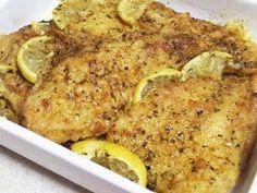מתכון פילה אמנון אפוי בלימון וכוסברה, פילה דג אמנון אפוי בתנור בלימון ותיבול כוסברה, כמון ואבקת קארי - ארוחת דג ביתית נהדרת