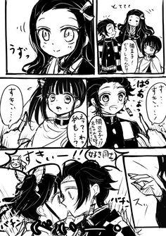「炭カナ」のYahoo!検索(リアルタイム) - Twitter(ツイッター)をリアルタイム検索 Manga Anime, Anime Demon, Anime Art, Anime Girl Cute, Cute Anime Couples, Demon Slayer, Slayer Anime, Fire Flower, World Of Gumball