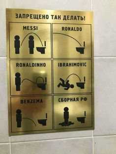 44 Weird But Funny Bathroom Signs to Cheer You Up - COOLUPON fails memes bilder bilder sarkasmus deutsch deutsch bilder zitate witzig witzig bilder sprüche Funny Soccer Memes, Best Funny Jokes, Football Memes, Stupid Funny, Best Memes, Dankest Memes, Football Soccer, Funny Signs, Cheer Funny