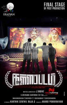 Kallapadam Tamil Movie Posters