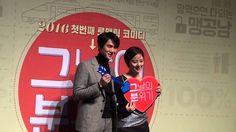 포토타임 [영화] 그날의 분위기 제작보고회현장 (2015.12.8)