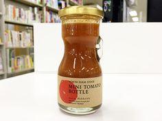ミニトマトと塩だけでこんなに美味 北海道土産のトマトジュース