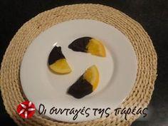 Πορτοκαλένια σοκολατάκια #sintagespareas Greek Recipes, Chocolate, Lent, Fruit, Cooking, Breakfast, Food, Kitchen, Morning Coffee