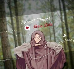 Wallpaper Animasi Hijab Wallpaper Instagram Muslimah Funny P, Funny Names, Words To Describe Someone, Funny Riddles, Islamic Cartoon, Hijab Cartoon, Name Wallpaper, Islamic Pictures, Muslim Couples