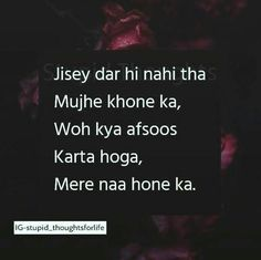 Bola to tha k khona nhi chahta lekin pta ni q kho kr chain se jee rha h Heart Quotes, True Quotes, Funny Quotes, Qoutes, Mixed Feelings Quotes, Attitude Quotes, Deep Words, True Words, First Love Quotes