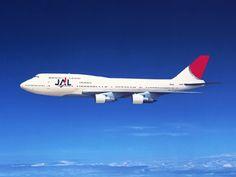 ひこうき (hikōki) (airplane)