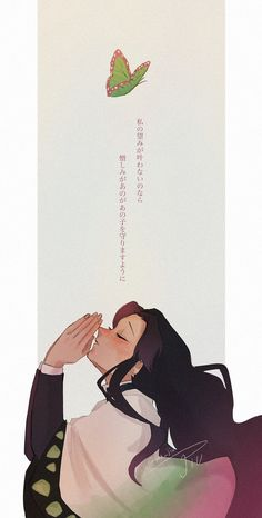 Demon Slayer, Slayer Anime, Anime Angel, Anime Demon, Cute Walpaper, Anime Butterfly, Hd Anime Wallpapers, Cute Anime Wallpaper, Anime Shows