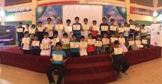 اختتام برنامج ( الرياضيات الذهنية ) بمدرسة جلوي بن عبدالعزيز ،،