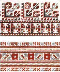 Motif from DMC Yugoslavian Embroideries Cross Stitch Love, Cross Stitch Borders, Cross Stitch Designs, Cross Stitching, Cross Stitch Patterns, Embroidery Applique, Cross Stitch Embroidery, Embroidery Patterns, Tapestry Crochet Patterns