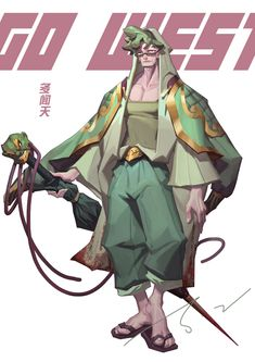 ArtStation - GO WEST 四大天王, xtasy zhu Character Design Tips, Character Sketches, Character Portraits, Character Design References, Game Character, Character Concept, Character Inspiration, Concept Art, Dnd Art
