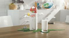 project: lamar milk launch brand: lamar agency: kairo director: tariq ali production house: melon composer: mostafa guindy