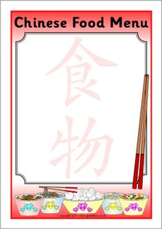 169 best chinese craft templates images on pinterest in 2018