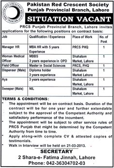 Jobs In Pakistan Red Crescent Society Punjab Provincial Branch Lahore  http://www.dailypaperpk.com/jobs/183387/jobs-pakistan-red-crescent-society-punjab-provincial-branch-lahore