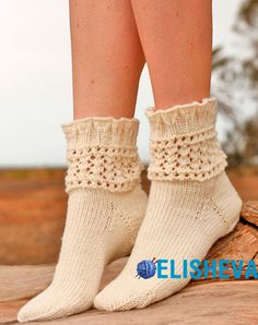 "Chrystal - Knitted DROPS socks with lace pattern in ""Karisma"". - Free pattern by DROPS Design Lace Socks, Wool Socks, Knitting Socks, Free Knitting, Drops Design, Knitted Slippers, Designer Socks, Lace Patterns, Knitting Patterns"