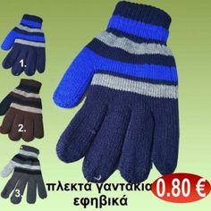 915dab4eb2a 170 εικόνες με Χονδρικη γάντια-κασκόλ-σκουφάκια και είδη χειμώνα που ...