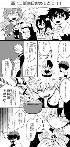 Todoroki Shouto's Birthday [1.11]♡