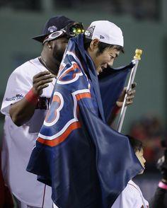 Boston Red Sox relief pitcher Koji Uehara named MVP of American League Series..