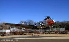 埼玉県 所沢航空記念公園  日本ではじめて飛行機場が出来た場所です!