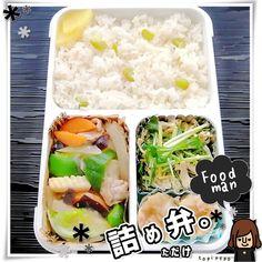 激安米がイマイチなので、豆ごはんにしてみた。 #obento #japanesefood #お弁当 #お昼ごはん #昭和弁当