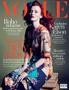 Vogue Thailand March 2015