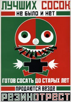 """A Soviet Poster a Day - """"Never ever better. dummies one can hold. Gonna suck them till I'm old. Sold everywhere. Resintrust."""" - Mayakovsky V. V., Rodchenko A. M., 1923"""