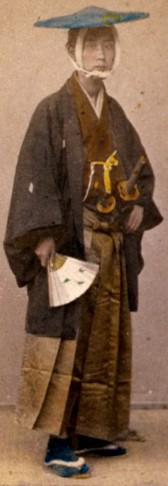 """""""Japanese cavalry officer""""."""