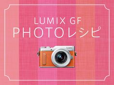 LUMIX GF PHOTOレシピ Movie Posters, Movies, Photography, Design, Photograph, Film Poster, Films, Photography Business, Movie