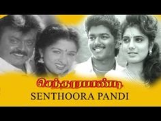 Senthoora Pandi | Superhit Tamil Full Movie HD | Vijayakanth  | Vijay & ...