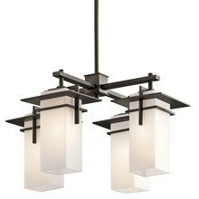 """View the Kichler 49638 Modern 21"""" 4 Light Down Lighting Square Chandelier with Cased Opal Rectangular Shades from the Caterham Collection at Build.com."""