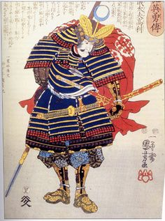 Comparing Knights and Samurai is like comparing trees to a rock. They are completely different!   http://martialramblings.com/knight-vs-samurai-why-this-makes-no-sense