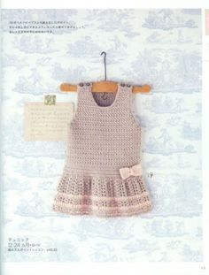 This is a cute one!  Free pattern