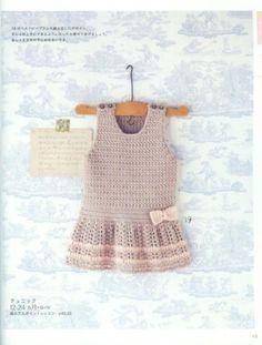 Warm Kindergarten Dress free crochet graph pattern