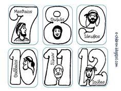 Με ποια σειρά ακολούθησαν οι μαθητές των Ιησού? Κάρτες με αριθμούς στους οποίους συμπεριλαμβάνονται εικόνες και ονόματα των 12 Μαθητών του Ιησού. Χρησιμοποιώντας και τις καρτέλες με τα ονόματά τους μπορούμε να πραγματοποιήσουμε επιπλέον δραστηριότητες όπως ταύτιση αριθμού με λέξη αν και η γραμματοσειρές διαφέρουν στις καρτέλες. Christian Kids, Kindergarten Activities, Pre School, Easter Crafts, Education, Comics, Children, Blog, Christianity
