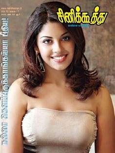 top 10 cinema tamil magazine   buy subscribe download and read top