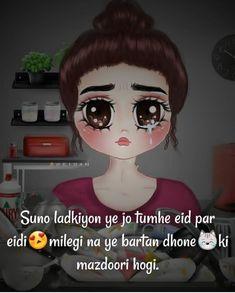 #Malik 😂😂😂 Ramzan Eid, Muslim Love Quotes, Ramadan Mubarak, Girl Facts, Funny Bunnies, Attitude Quotes, Cool Words, Sarcasm, Cute Girls