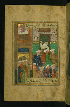 Collection of poems (divan), Double-page illustration, depicting a tavern scene (perhaps in Shiraz) with jars of wine and musicians, Walters Art Museum Ms. W.633, fol. 171b  This manuscript is an anonymous illuminated and illustrated tenth-century AH / sixteenth CE copy of the Collection of poems (dīvān) by Ḥāfiẓ