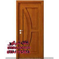 اسعار ابواب الخشب فى مصرصناع الباب والشباكاسعار الابواب
