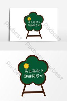 Teachers Day Poster, Cute Emoji, Image File Formats, Kid Character, Teachers' Day, Blackboards, Sign Design, Cute Cartoon, Smiley