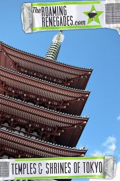 The beautiful and serine Temples and Shrines of Tokyo> http://www.theroamingrenegades.com/2015/11/the-temples-and-shrines-of-tokyo.html