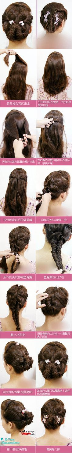 DIY Braided Hairstyle Do It Yourself Fashion Tips   DIY Fashion Projects