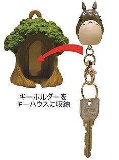 Totoro keychain is adorable!