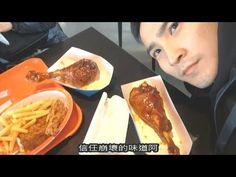 #638【谷阿莫】3分鐘看完我的上海迪士尼度假區遊記 - YouTube