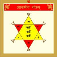 Sirian Starseed, Tantra Art, Vidya Balan Hot, Sanskrit Quotes, Healing Codes, Hindu Mantras, Lord Shiva, Astrology, Leadership