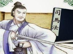 La historia de China tiene muchas enseñanzas secretas. Hacer aparecer las cosas como secretas las hace más deseables, ya que parecen escasas y de difícil acceso