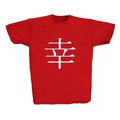 N4003 Camiseta HAPPINESS Kanji symbol - be different, funny , Fruit of the loom, Funny gift (X-Large Rojo Blanco) #camiseta #realidadaumentada #ideas #regalo