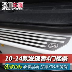 Cheap land range rover sport, Buy Quality land rover ids vcm directly from China land rover body parts Suppliers:   Color random delivery Specifications: Four Installation method: the dust, car oil, water washed clean, directly Cheap Land, Oil Water, Range Rover Sport, Body Parts, Discovery, Delivery, China, Stickers, Random